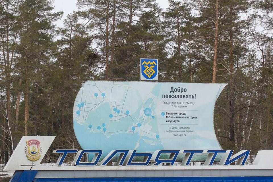 В Тольятти прошла официальная встреча главы Самарской области с президентом АвтоВАЗА и генеральным директором, председателем правления Renault.