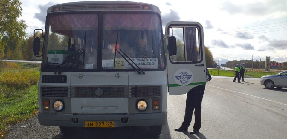 Госавтоинспекция проверила автобусы и нашла нарушения