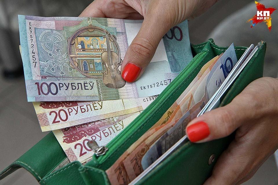 В Минской области зарплата уже более 1 300 рублей, а в Гомельской и Гродненской областях — 1 100 рублей
