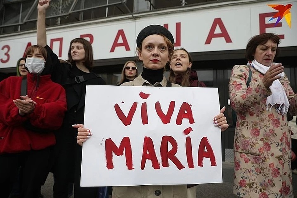После задержания Марии Колесниковой в Минске прошли акции в ее поддержку. Фото носит иллюстративный характер