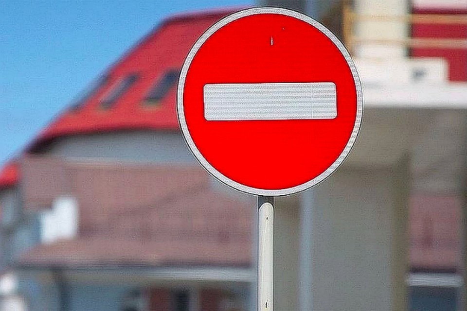 Водителей призывают учитывать ограничения при планировании маршрута