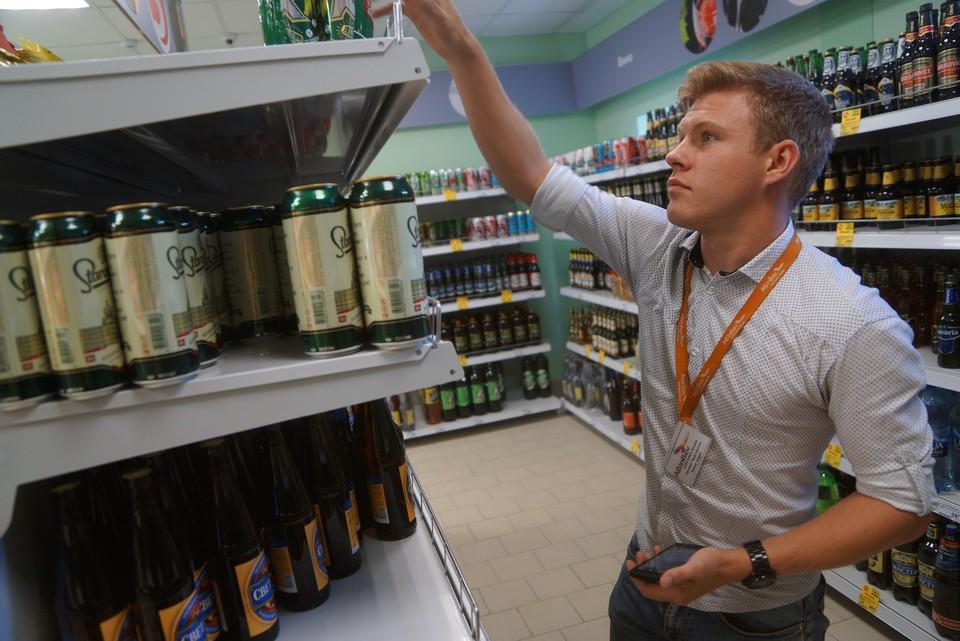 Маркировку пива в России могут начать весной 2021 года