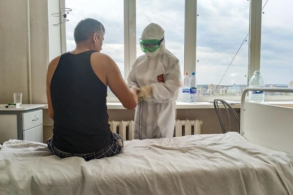 Коронавирус в Нижнем Новгороде, последние новости на 27 сентября 2020 года: число умерших в регионе выросло до 568 человек
