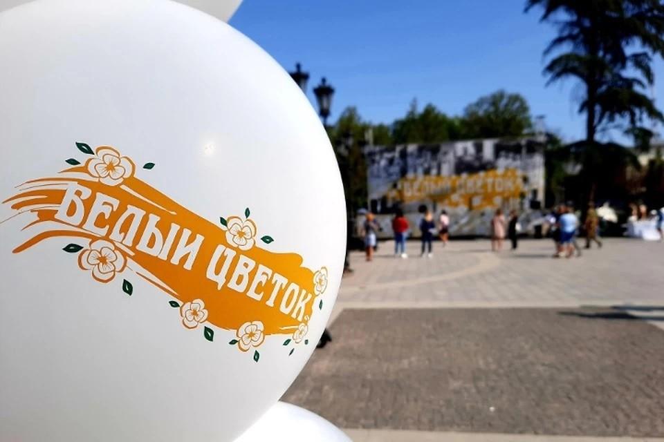 """Благотворительная акция """"Белый цветок"""" проходит ежегодно в Крыму"""
