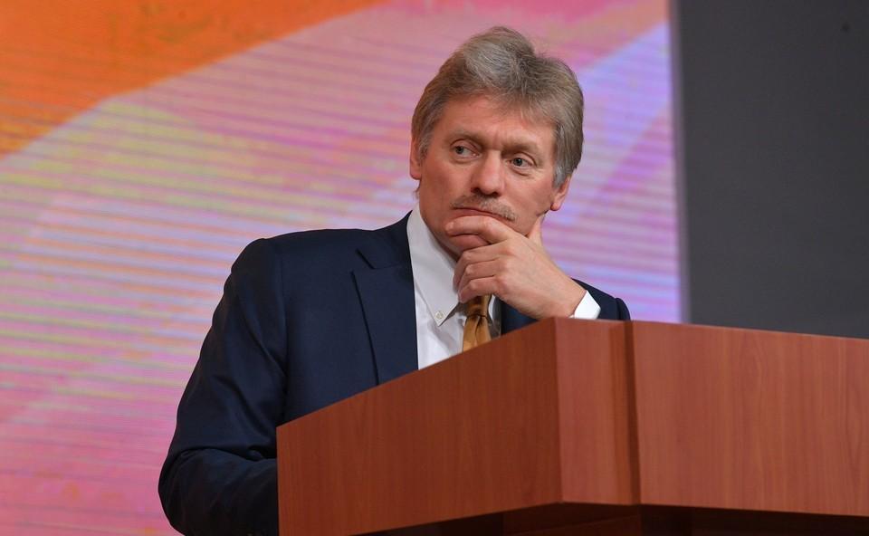 В Кремле выразили уверенность в восстановлении позиций рубля в будущем