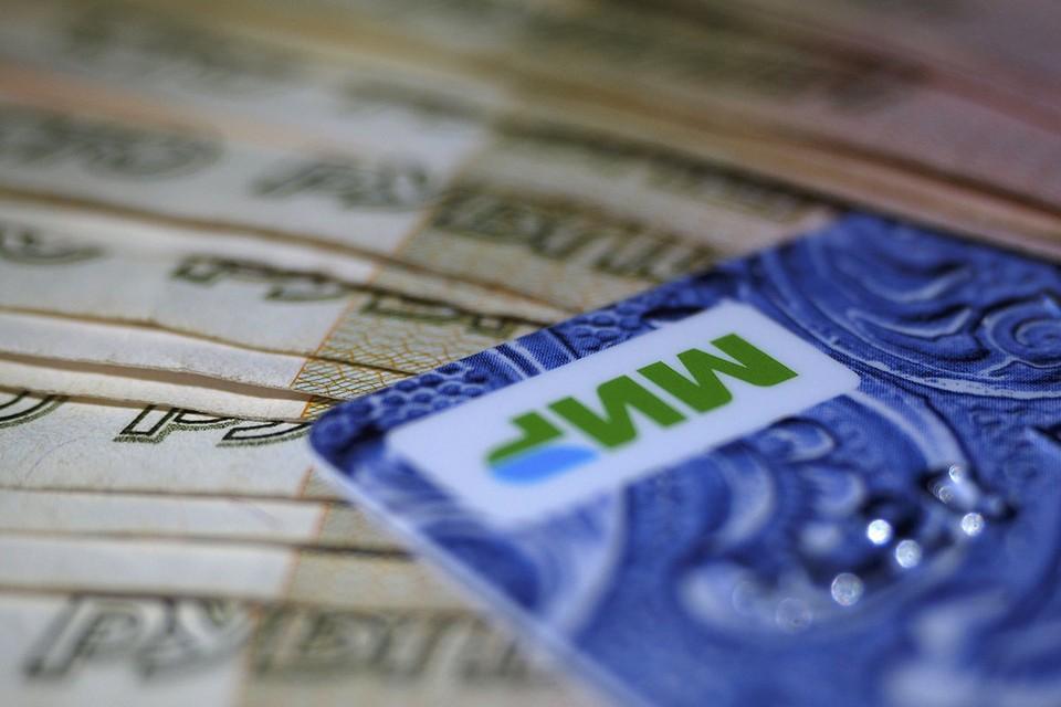 Пенсии и другие социальные выплаты от государства будут поступать только на карты российской платежной системы «Мир». Фото: Дмитрий Рогулин/ТАСС