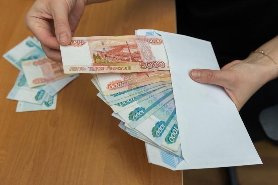 Средняя зарплата в Санкт-Петербурге выросла на 3,7% за первую половину 2020 года.