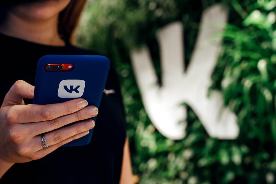 ВКонтакте превратила «Сообщения» в «Мессенджер»
