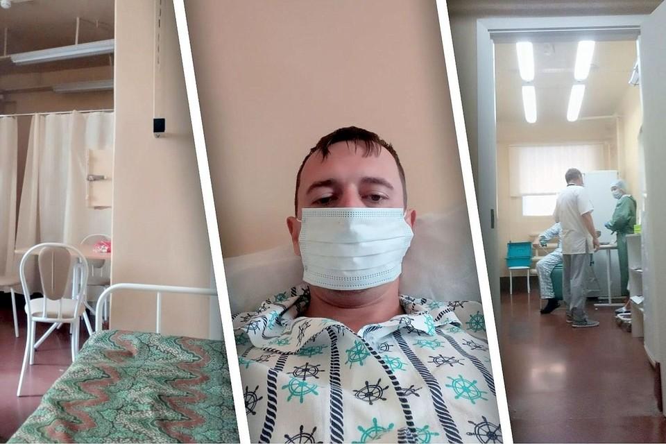Дмитрий в боксе «Вектора». Фото: личный архив.