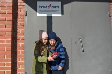 Ломоносовым уже не надо идти с рыбным обозом в Москву
