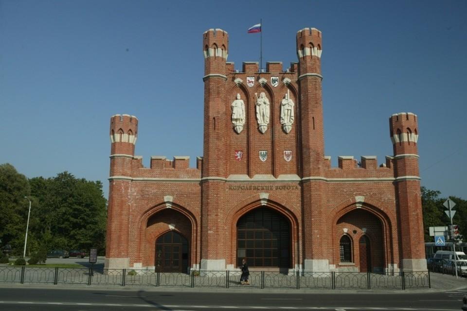 Королевские ворота были отреставрированы к юбилею города в 2005 году.
