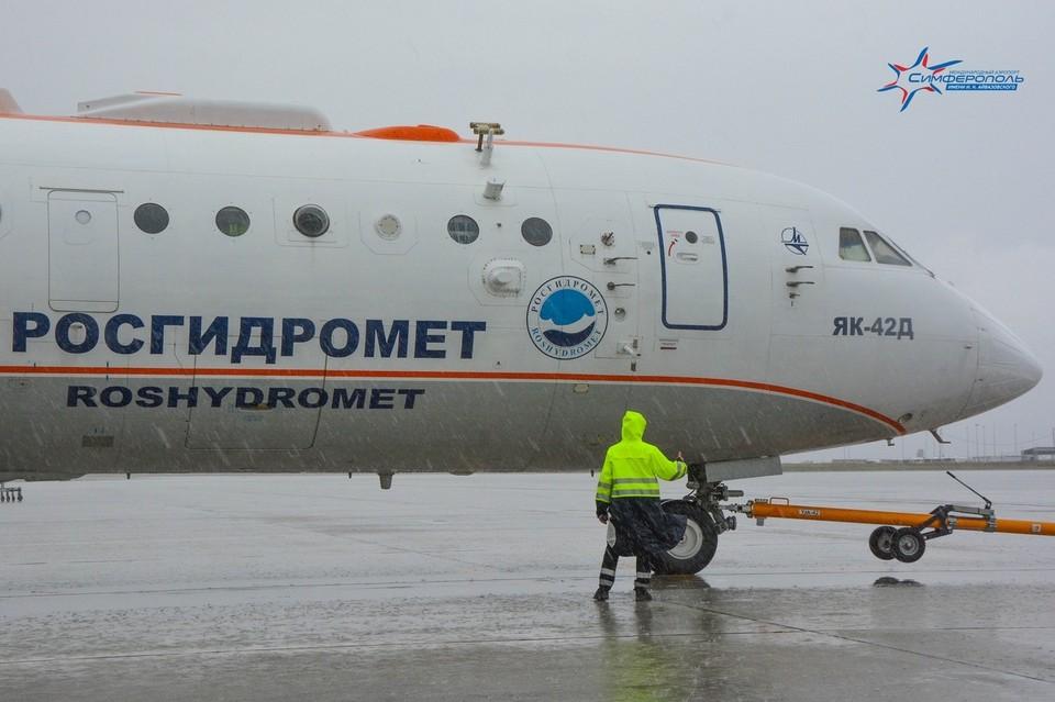 Вызов осадков будет максимально экологичным. Фото: пресс-служба Международного аэропорта Симферополь