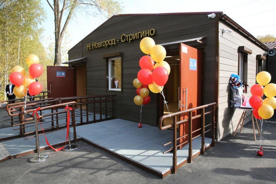 Пассажирский павильон «Стригино» открыли в Нижнем Новгороде. ФОТО: Горьковская железная дорога.