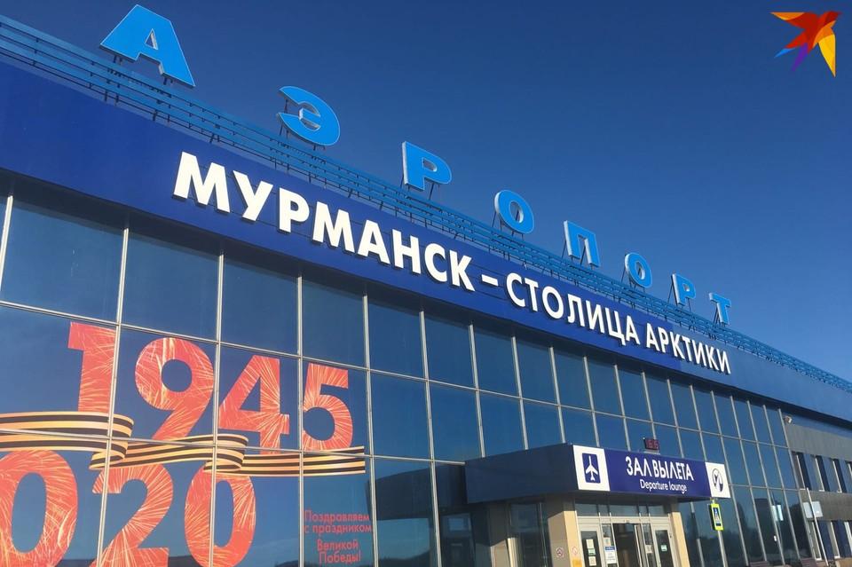 """В аэропорту """"Мурманск"""" оштрафовали очередного возмутителя спокойствия."""