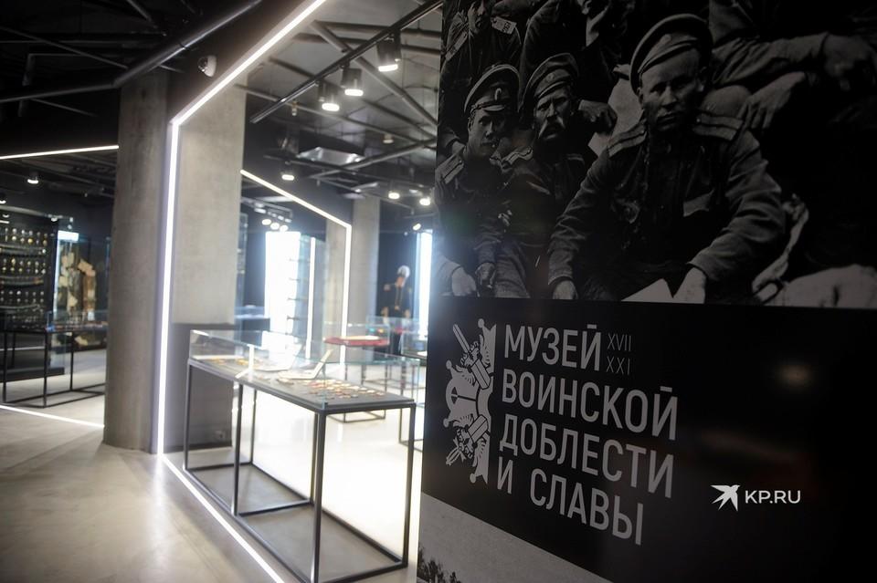 Музей воинской доблести и славы расположен в деловом доме