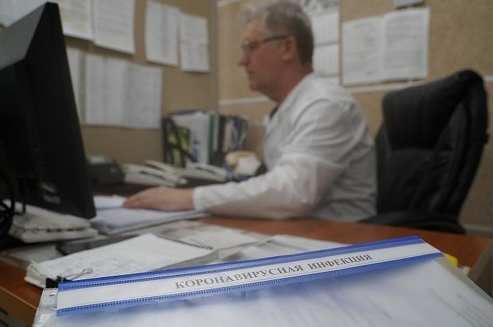 Главные новости о коронавирусе в России