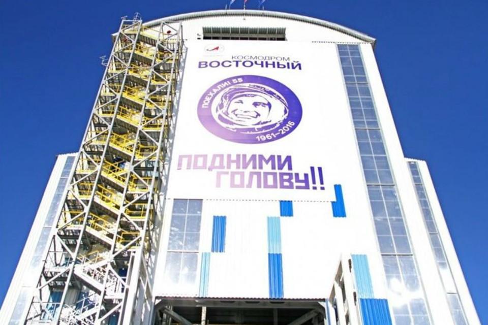 Иркутский парк «Патриот» развивает сотрудничество с Роскосмосом.