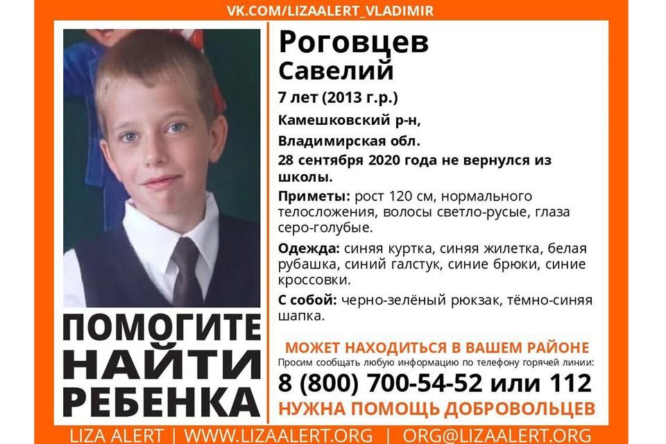 28 сентября мальчик сел в этот автобус и вышел из него на остановке в нескольких сотен метров от дома. Больше ребенка никто не видел