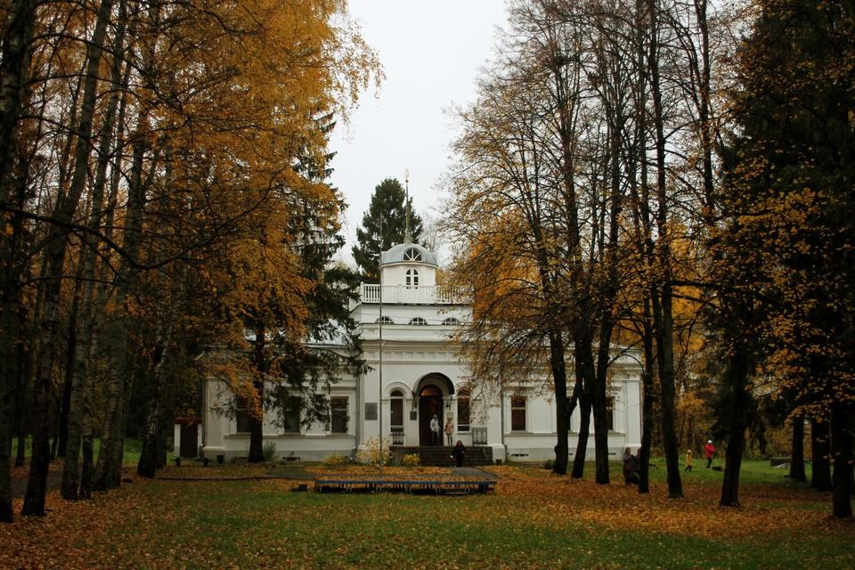 Переславль-Залесский. Музей -усадьба `Белый дворец`.