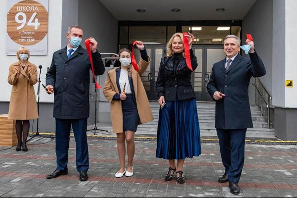 Фото: пресс-служба правительства Тюменской области