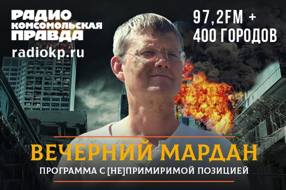 Политический аналитик Руслан Бизяев: Белоруссию ждёт плавная реинтеграция в Россию