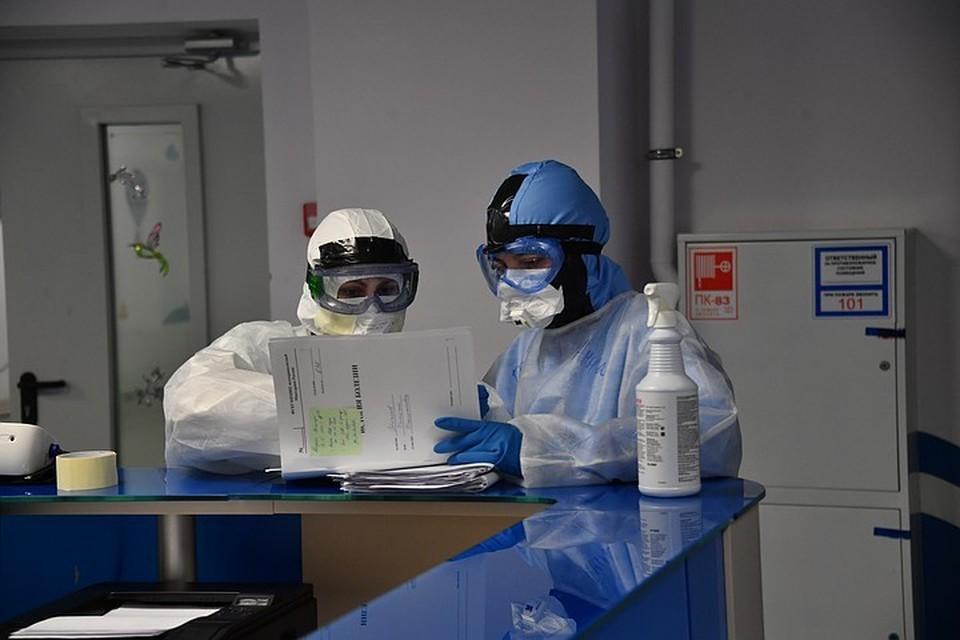 За сутки в Москве выявлено 4618 новых заразившихся коронавирусом