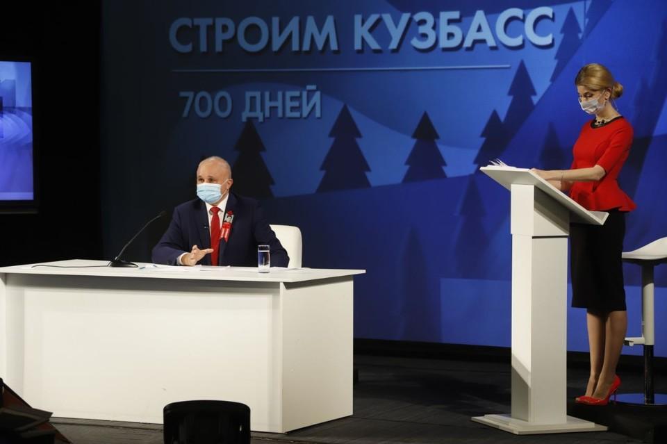 Губернатор Сергей Цивилев рассказал, как преображается Кузбасс в преддверии знаменательной даты. Фото: пресс-служба АПК