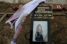 Она могла все рассказать маме: Озвучены подробности убийства пятилетней Даши из крымского села