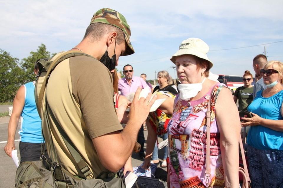 Проехать из ДНР на Украину через линию соприкосновения могут только жители, которые зарегистрированы на украинской территории