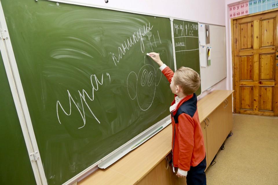 С 19 октября кировские школьники уходят на каникулы, а учащиеся техникумов и колледжей - на «дистанционку».