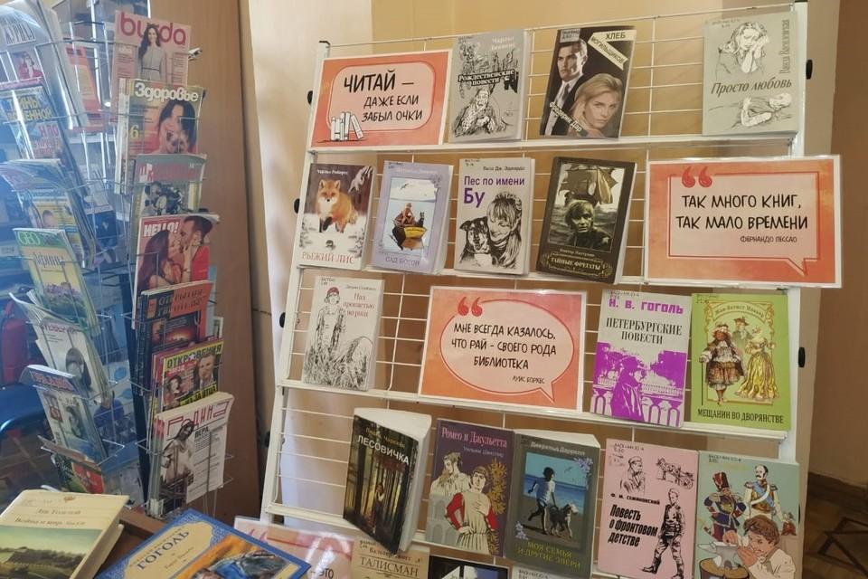 Библиотеки города рады читателям, но приходить нужно в маске