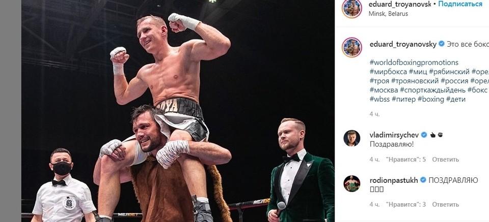 Эдуард Трояновский одержал победу над французским спортсменом. Фото: Instagram