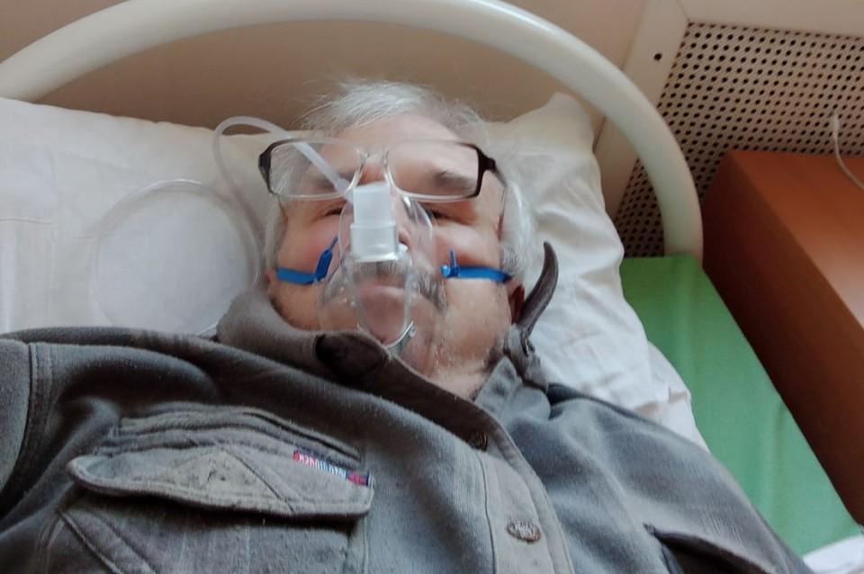 Последний пост Валерия Гилева: «Все, я в больнице. Это лежу под капельницей».