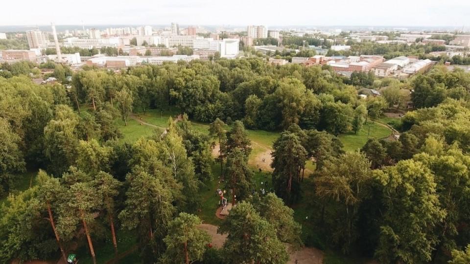 Жители Ижевска могут принять участие в презентации концепции развития Березовой рощи