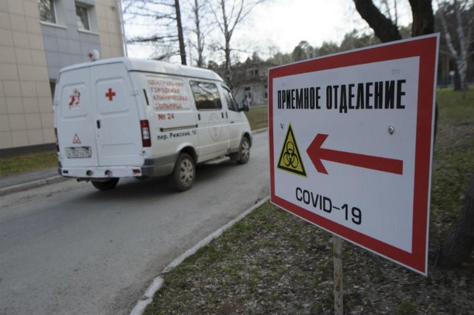 Общее число зафиксированных случаев коронавируса в регионе достигло 32 420