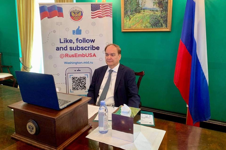 Посол РФ в США Анатолий Антонов оценил перспективы отношений двух стран