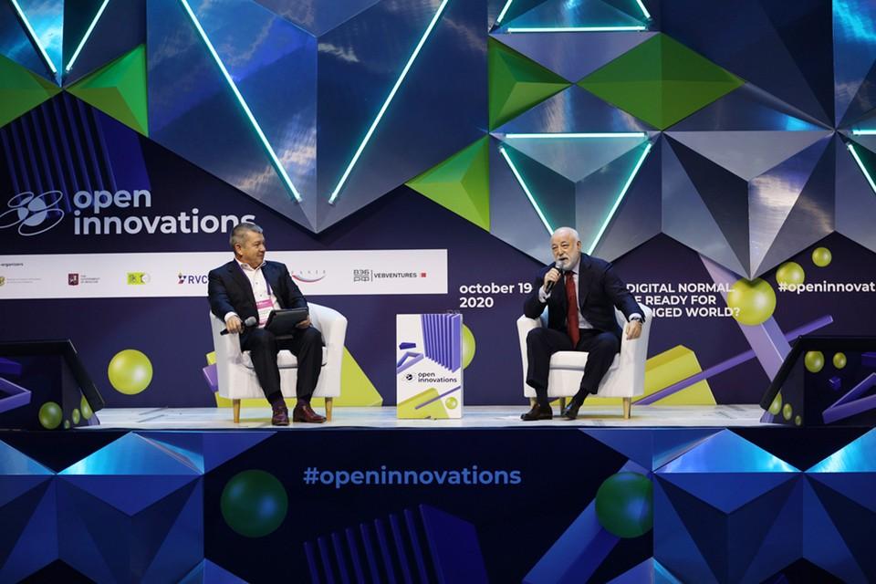 Поиск решений, которые меняют мир к лучшему: форум «Открытые инновации» начал свою работу