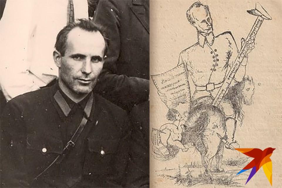 На обысках забирал рукописи репрессированных писателей, а потом продавал их копии выжившим: история зловещего критика Лукаша Бенде