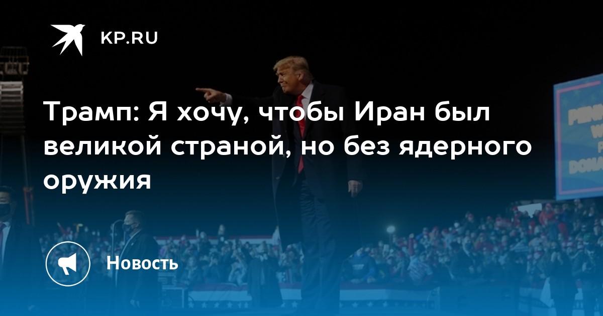 www.kp.ru