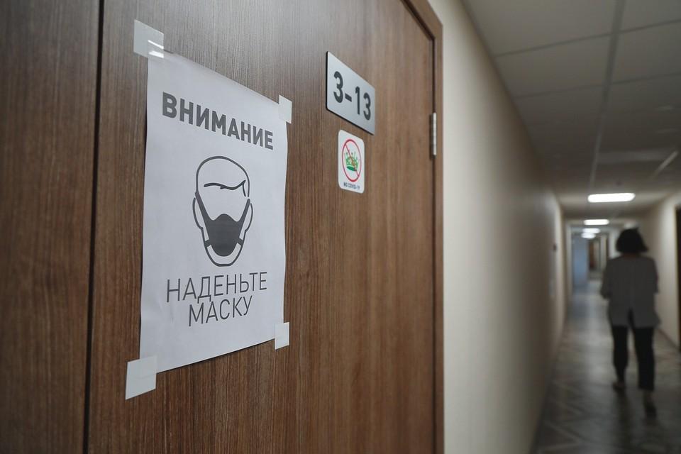 Главный психолог Красноярского края объяснил поведение противников масочного режима