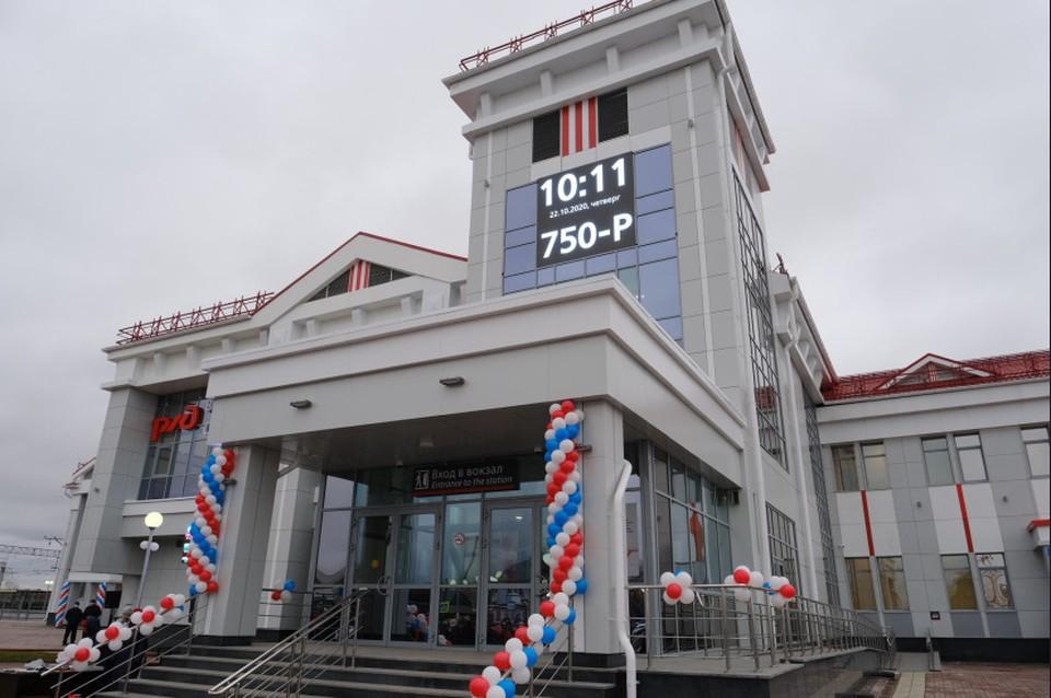 Новую железнодорожную станцию открыли под Новосибирском. Фото: пресс-служба Губернатора и Правительства Новосибирской области