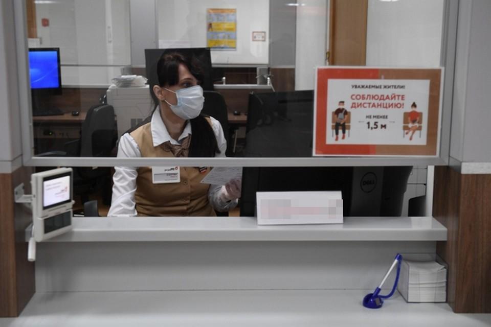 Власти Кузбасса: работодатели должны минимизировать очное присутствие сотрудников