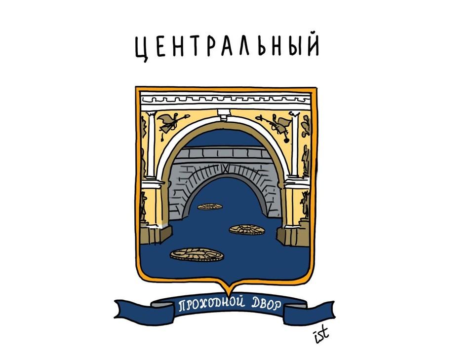 Теперь у всех районов города есть гербы. Фото: Илья Тихомиров