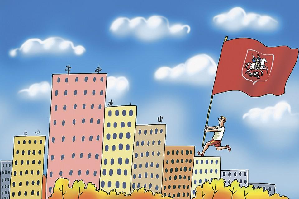 Вопрос дня: Что сделать, чтобы Москва стала лучшим городом мира?