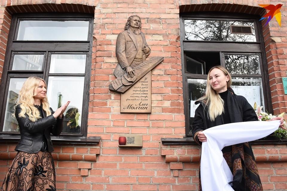 Композитору Олегу  Молчану открыли мемориальную доску в Минске
