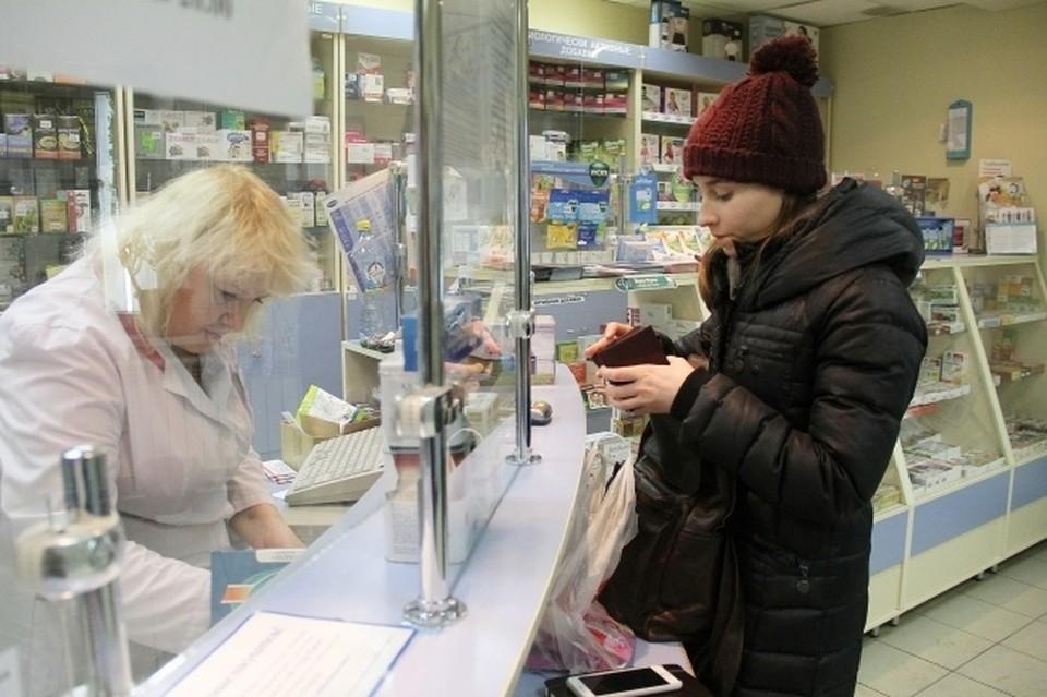 Новосибирцы жалуются на то, что в муниципальных аптеках невозможно найти нужные лекарства.