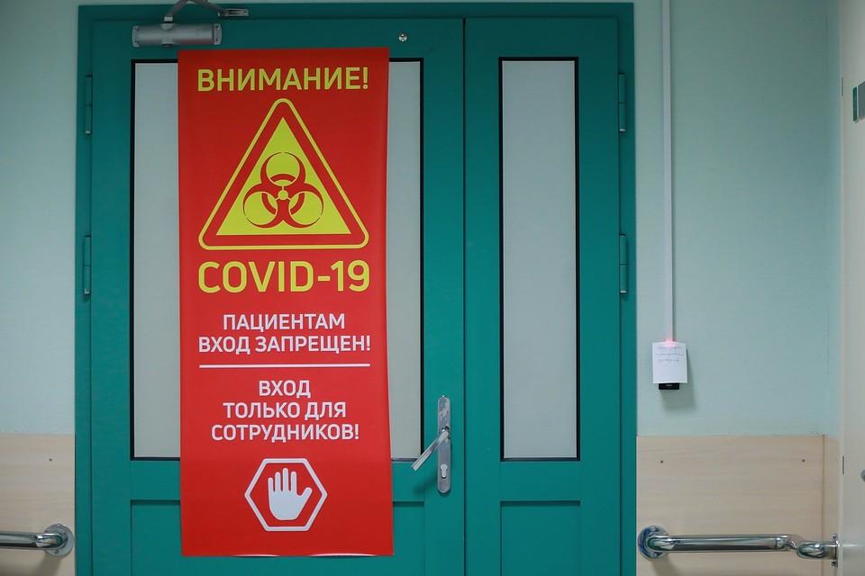 Красноярский край вошел в число регионов с «пограничным» количеством коек для коронавирусных пациентов