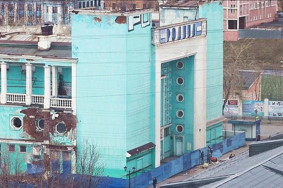 """На преображение """"Родины"""" нужно около полумиллиарда рублей. Фото: Виктор КОСТРОВ"""