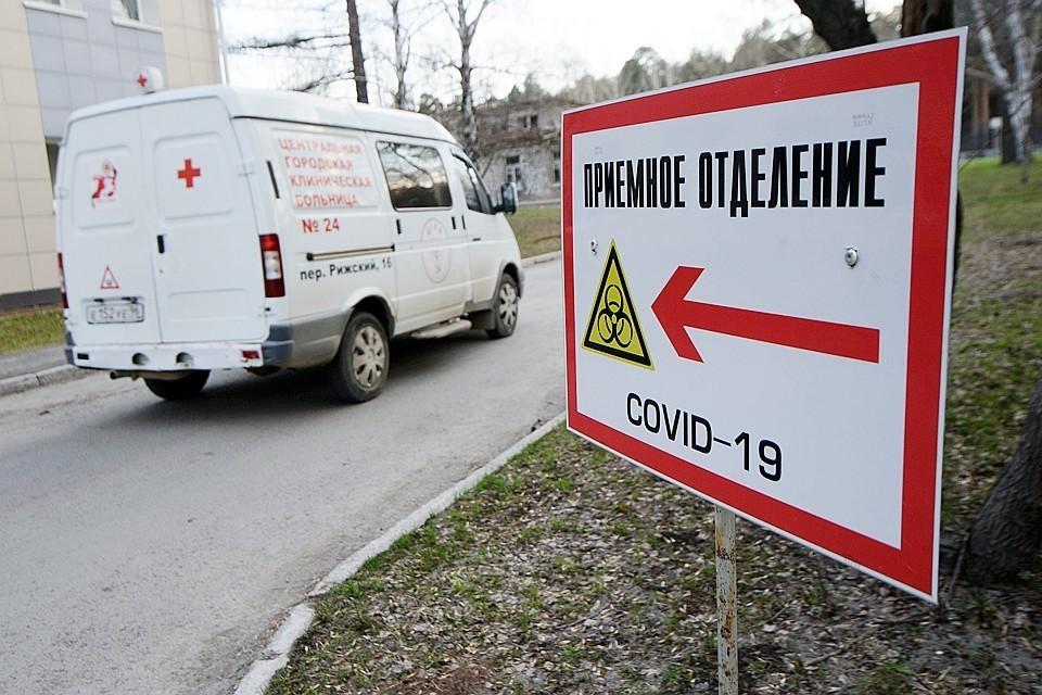 Лечение в стационаре получают 1595 пациентов: в тяжелом состоянии – 196, в том числе 33 подключены к аппаратам ИВЛ