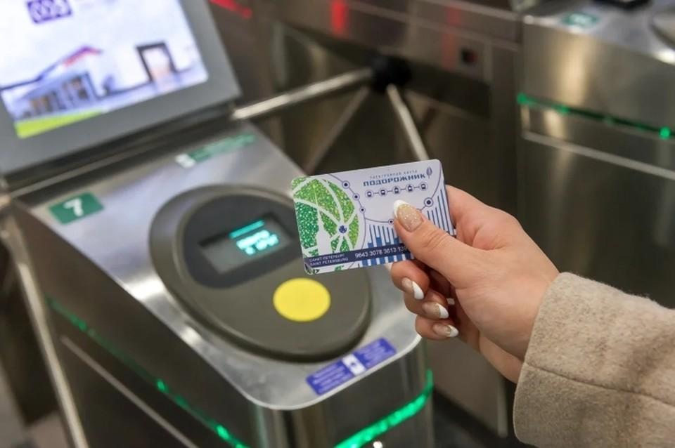 Смольный сократит число тарифов на проезд с 25 до 6 в 2021 году в Санкт-Петербурге.